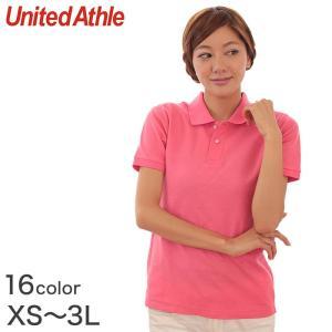 レディース 6.2オンス ハイブリッドポロシャツ XS〜3L (United Athle レディース アウター ポロシャツ カラー) (在庫限り)|suteteko