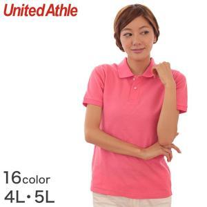 レディース 6.2オンス ハイブリッドポロシャツ 4L・5L (United Athle レディース アウター ポロシャツ カラー) (在庫限り)|suteteko