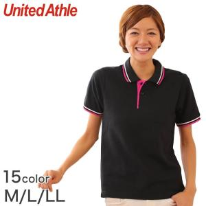 レディース 6.2オンス ハイブリッドラインポロシャツ XS〜2L (United Athle レディース アウター シャツ カラー) (在庫限り)|suteteko