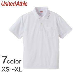 ユナイテッドアスレ メンズ 4.1オンス ドライアスレチックポロシャツ ポケット付 XS〜XL (United Athle メンズ アウター) (取寄せ)|suteteko