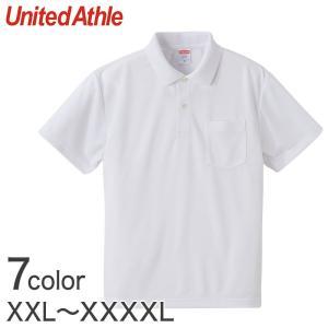 メンズ 4.1オンス ドライアスレチックポロシャツ ポケット付 XXL〜XXXXL (United Athle メンズ アウター) (取寄せ)|suteteko