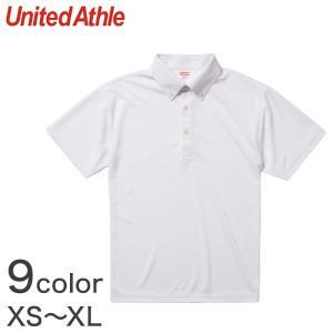 メンズ 4.1オンス ドライアスレチックポロシャツ ボタンダウン XS〜XL (United Athle メンズ アウター) (取寄せ)|suteteko