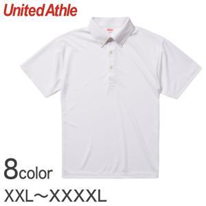 メンズ 4.1オンス ドライアスレチックポロシャツ ボタンダウン XXL〜XXXXL (United Athle メンズ アウター) (取寄せ)|suteteko