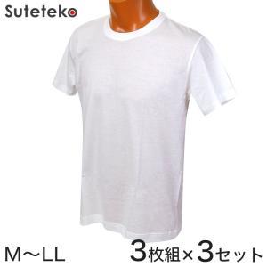VALENTINO CHRISTY 天竺半袖Tシャツ 3枚組×3セット M〜LL (ヴァレンチーノクリスティ 綿100%)|suteteko