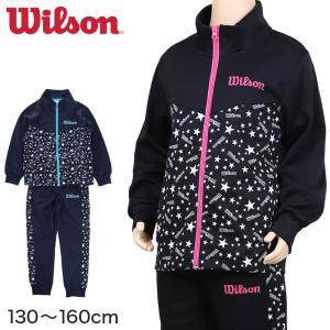 ウィルソン ジャージ ジュニア 上下セット 130cm〜160cm (wilson キッズジャージ スポーツ 子供 女の子 女子 星柄)|suteteko