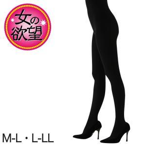 女の欲望 段階着圧設計 裏起毛パイル腹巻タイツ 200デニール M-L・L-LL (段階式着圧 着圧...
