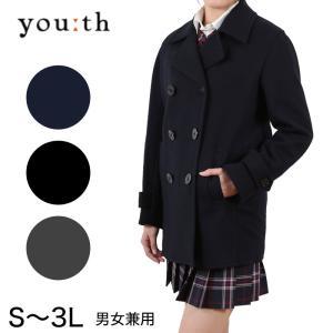 男女兼用Pコート S〜3L (you:th ピーコート スクールコート ウール混 保温 防寒 女子 ...