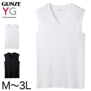 グンゼ YG スリーブレス 綿100% Vネック インナー シャツ M〜3L (メンズ 下着 ノースリーブ 男性 肌着 V首 無地 白 黒 M L LL 3L 大きいサイズ)の画像