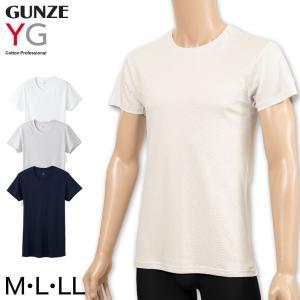 [サイズ] M(身長:165-175cm/胸囲:88-96cm) L(身長:175-185cm/胸囲...