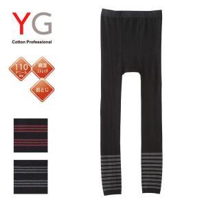GUNZE/グンゼ YG/ワイジー HEAT&WARM 綿混ストレッチ 110デニール相当 メンズ タイツ (前とじ) (M〜LL)(在庫限り)|suteteko