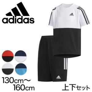 アディダス 子供Tシャツ&ハーフパンツ上下セット 130cm〜160cm (男の子 ボーイズ ポリエステル スポーツ adidas)|suteteko