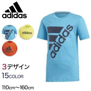 アディダス 子供綿100%Tシャツ 110cm〜160cm (男の子 カジュアル スポーツ ボーイズ adidas)|suteteko