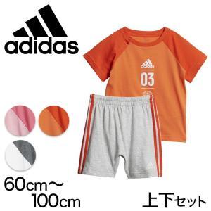 アディダス ベビーTシャツ&ハーフパンツ上下セット 60cm〜100cm (幼児 赤ちゃん adidas 幼稚園 保育園 綿100%)|suteteko