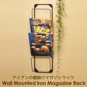アイアン壁掛けマガジンラック 雑誌 新聞 収納 ラック ウォールラック シンプルの写真