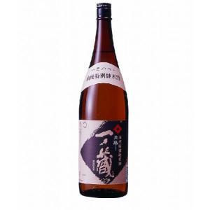 一ノ蔵 山廃特別純米酒 円融(えんゆう) 1800ml(宮城県)