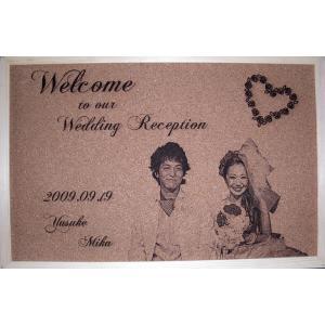 大切な記念日を鮮明に! Love&Tangle Wedding  Mサイズ(メッセージ付き コルクボード)【代引不可】彫刻/記念|suwako-mall