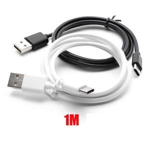 【送料無料】USB → USB type-C ケーブル USB/type C 1m【代引不可】|suwako-mall