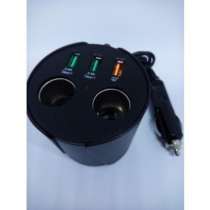 カップホルダー用USB充電器 シガーソケット用 suwako-mall
