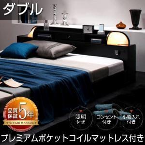 ベッド ダブルベッド ローベッド 照明 コンセント  プレミアムポケットコイルマットレス付き ダブルの写真