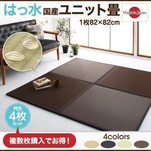 ユニット畳とは、フローリングや床の上に敷く軽量の畳です。通常の畳とは異なり、設置に手間がかからず、簡...