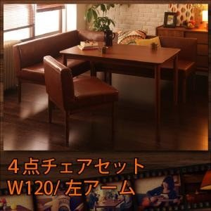 ダイニングテーブルセット 4点セット レトロ カフェ風 ブル...