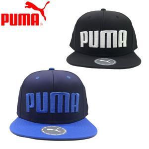 新作  PUMA 子供用 プーマ キッズ プーマ フラットブリム キャップ JR 帽子 頭周りYT(54-57cm)|suxel