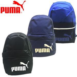 Puma  プーマ フェイズ バックパック  リュックサック 横30 x 縦44 x マチ14cm (22L)|suxel