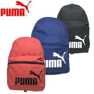 セール  Puma  プーマ 子供用 フェイズ バックパック  リュックサック 横30 x 縦44 x マチ14cm(22L)|suxel