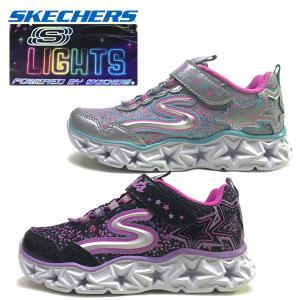 ブランド:SKECHERS スケッチャーズ  品 名 :ガールズ S Lights: Galaxy ...
