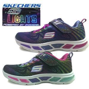 ブランド: SKECHERS スケッチャーズ  品 名 :ガールズ S Lights: Litebe...