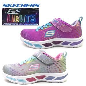 新作 光る SKECHERS スケッチャーズ スニーカー ガールズ S Lights: Litebeams - Gleam N' Dream 子供靴|suxel