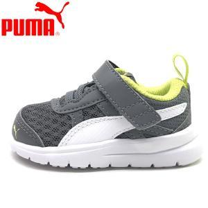 新作 PUMA ベビー プーマ フレックス エッセンシャル V スニーカー (12-16cm)  ベビー キッズ スニーカー 子供靴|suxel