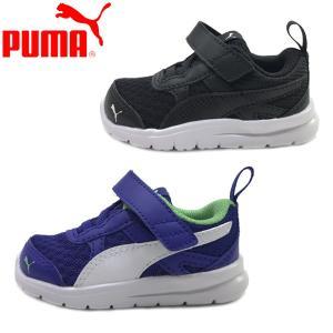 再入荷!  PUMA プーマ  ベビー プーマ フレックス エッセンシャル V (12-16cm)  キッズ スニーカー 子供靴|suxel