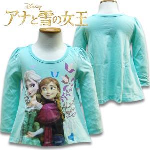 子供 アナ雪  子供服 女の子  長袖 Tシャツ US2T 80-90cm  |suxel