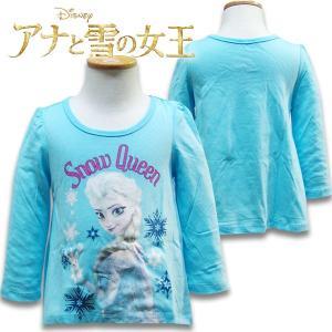 子供 アナ雪  子供服 女の子  長袖 Tシャツ US2T 90cm  |suxel