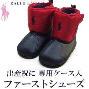 Polo by Ralph Lauren ポロラルフローレン ベビーファーストシューズ スノーブーツ レッド Red Nylon US4(JP10cm/実寸12cm) 送料無料 suxel