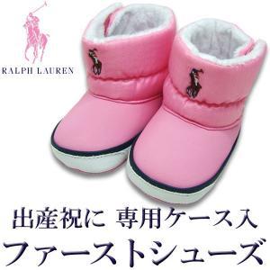 Polo by Ralph Lauren ポロラルフローレン Damien Light Pink Nylon ベビー ブーツ ブーツ キッズ 送料無料 suxel
