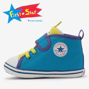 12cm CONVERSE コンバース ベビー靴 7CL111 BABY ALL STAR N TOY STORY AE V-1 トイストーリー|suxel