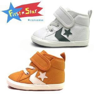 12-15cm  ベビー靴 CONVERSE コンバース ベビー チャッカ N V−1 BABY CHUKKA N V-1|suxel