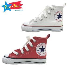 セール!!  CONVERSE コンバース チャイルド オールスター N ヒューパッチ HI CHILD ALL STAR N HUGEPATCH Z HI|suxel