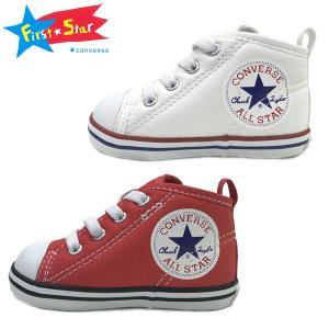 12-15cm  ベビー靴 CONVERSE コンバース ベビー オールスター N ヒュージパッチ Z BABY ALL STAR N HUGEPATCH Z|suxel
