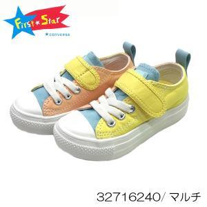 セール!!  CONVERSE コンバース チャイルド オールスター ライト V−1 OX / CHILD ALL STAR LIGHT V-1 OX|suxel