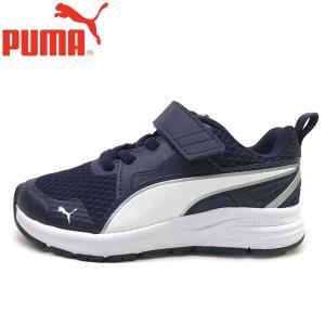新作 PUMA プーマ  キッズ ピュア ジョガー V PS (17-21cm)  ジュニア スニーカー 子供靴|suxel