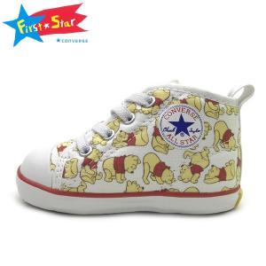 新作 ベビー靴 CONVERSE コンバース  ベビー オールスター N プー PT Z/BABY ALL STAR N POOH PT Z 12-15cm|suxel