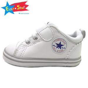 新作 ベビー靴 CONVERSE コンバース MINI ALL STAR N V-1 ミニ オールスター N V-1 シンセティックレザー|suxel
