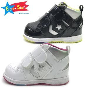 新作 ベビー靴 CONVERSE コンバース ベビー ウエポン HI / BABY WEAPON HI 12-15cm|suxel
