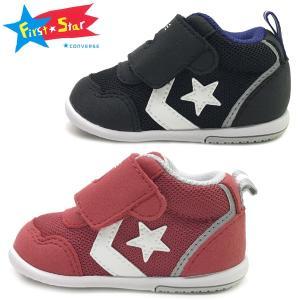 新作 ベビー靴 CONVERSE コンバース ミニ RS 2 / MINI RS 2 12-14cm|suxel