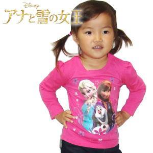 子供 アナ雪  子供服 女の子  長袖 Tシャツ US2T 80-90cm US3T 90-100cm US4T 100-110cm  |suxel