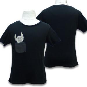 在庫処分特価 INK+PAINT by Disney ディズニーLilo&Stitch リロ&ステッチ 半袖 キッズ Tシャツ |suxel