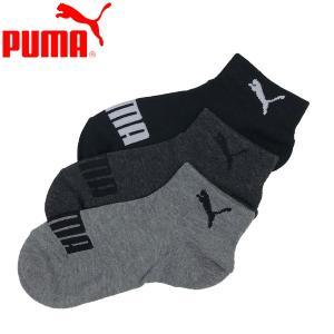 定番 PUMA プーマ キッズ くつ下 3P クォーター ソックス 19-21cm 21-23cm マルチ セット子供用 こども 靴下   |suxel